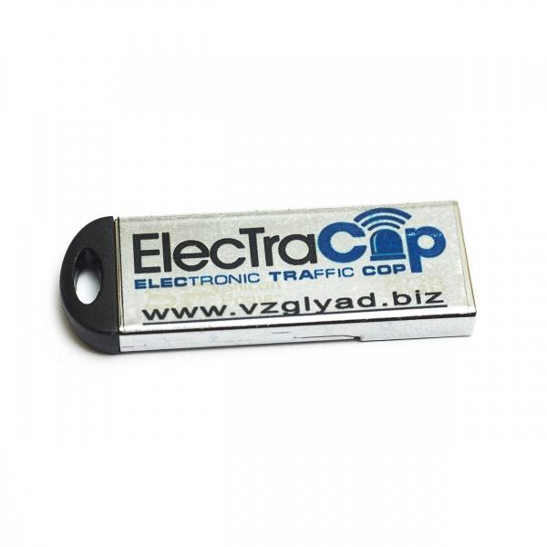 USB Флешки с логотипом