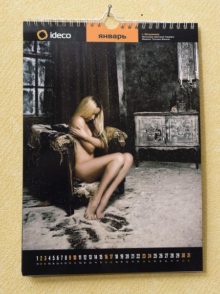 Фото - календарь 12 листов