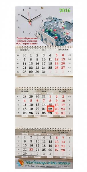 Часы - настенный календарь